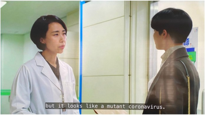 Korean show 'My Secret Terrius' had 'predicted' coronavirus outbreak?