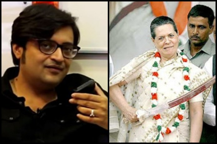Arnab Goswami and wife attacked by two goons who have confessed being from Congress: Watch exclusive footage