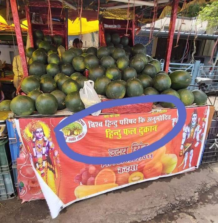 Jamshedpur police remove posters of fruit-sellers that had 'Hindu' written on them