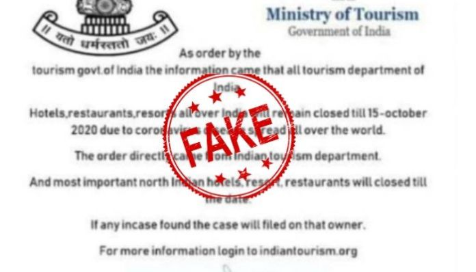 Fake Tourism Ministry notice about shudown of hotels goes viral