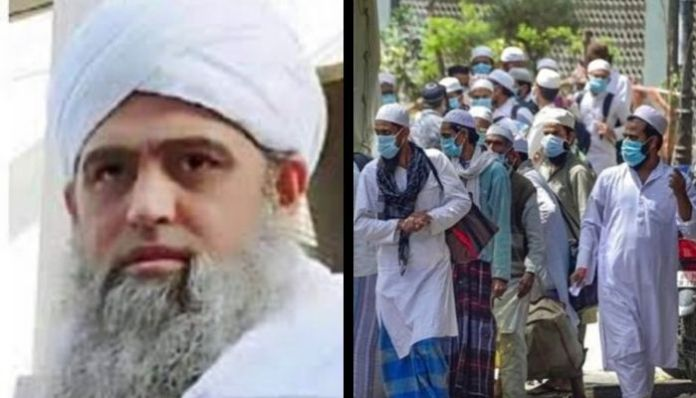 Absconding Maulana Saad release audio clip from his hideout