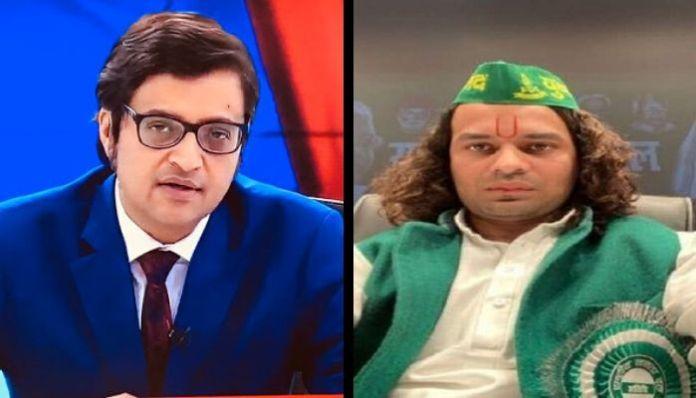 Tej Pratap Yadav calls Arnab Goswami