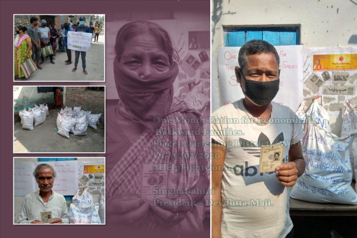 SinghaBahini has been providing rations to families in distress in West Bengal