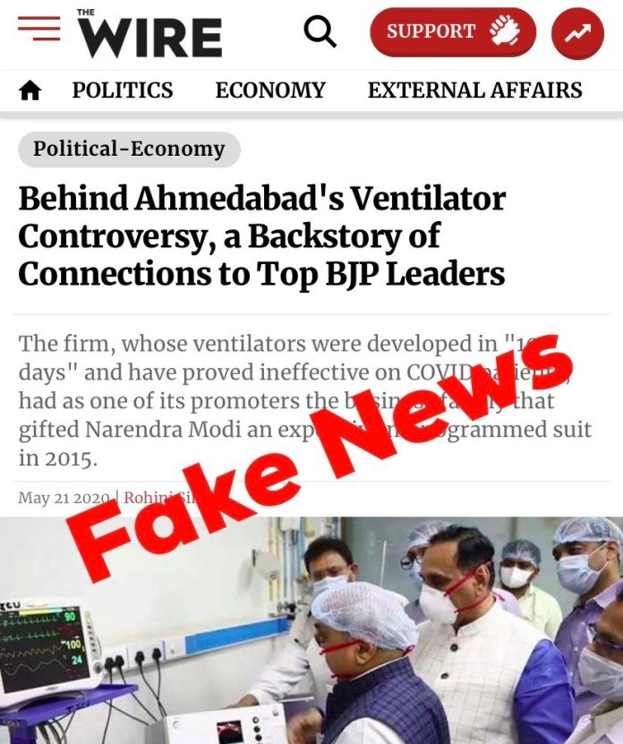 PIB exposes fake news shared by The Wire journalist Rohini Singh