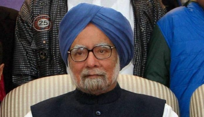 Manmohan Singh admitted to AIIMS for fever and chest pain, currently under observation