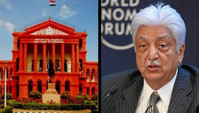 Karnataka HC dismisses petition of Azim Premji in financial fraud case