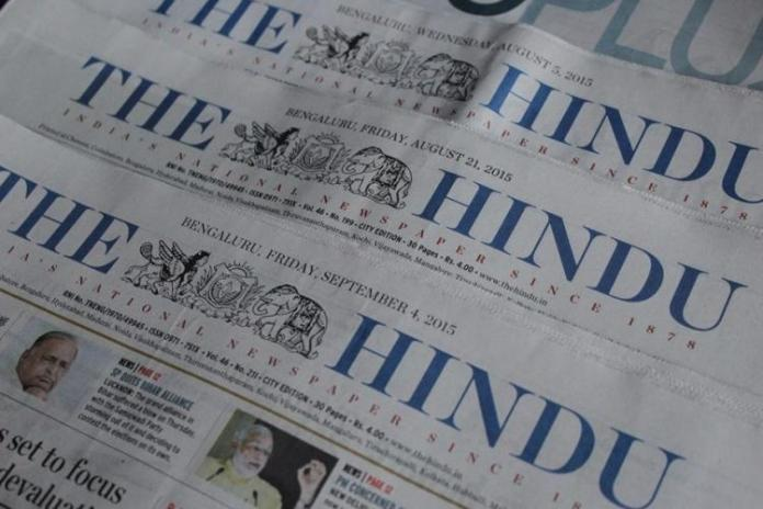 The Hindu's 'Readers Editor' rebuffs a reader's genuine concern because he interrupted the paper's anti-India propaganda: Read how
