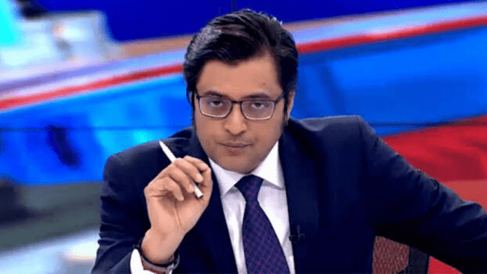 Maharashtra Government files an application alleging that journalist Arnab Goswami had browbeaten and terrorised investigating officer of the Mumbai Police