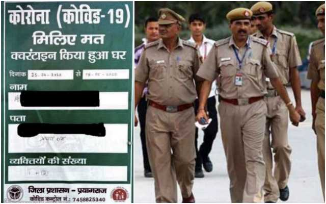 Prayagraj police takes action over false claims of Muslim harassment through quarantine posters