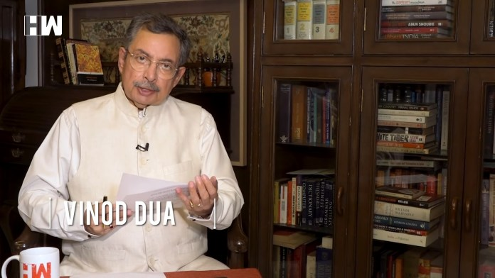Supreme Court refuses to stay investigation against journalist Vinod Dua in sedition case after urgent Sunday hearing