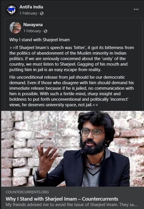 Antifa India supports radical islamist Sharjeel Imam