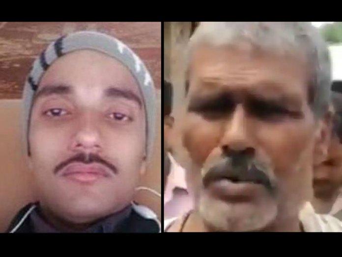 Sepoy Kundan Kumar's father