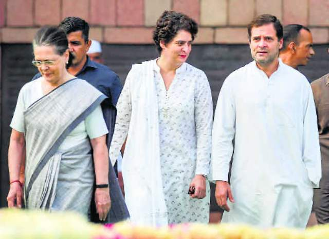 Times Now reports says that the Congress governments over the years kept changing rules to make sure that the Gandhi dynasty controls govt allocated prime Lutyens land