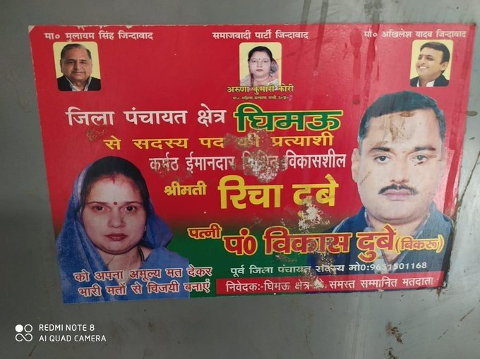 Poster that proves wife of Vikas Dubey was associate with SP