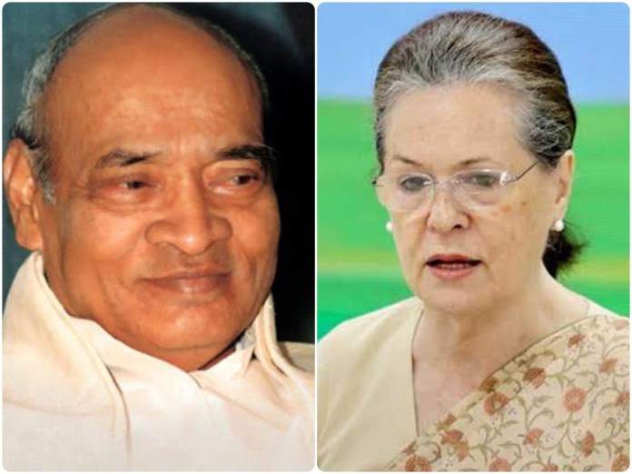 """After years of indignities, Congress hails PV Narasimha Rao as """"father of economic reforms in India"""""""