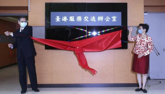 Taiwan opens office in Taipei to help people fleeing from Hong Kong