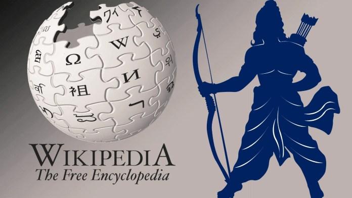 The saga of Wikipedia bias continues: 'Jai Shri Ram is a war cry'