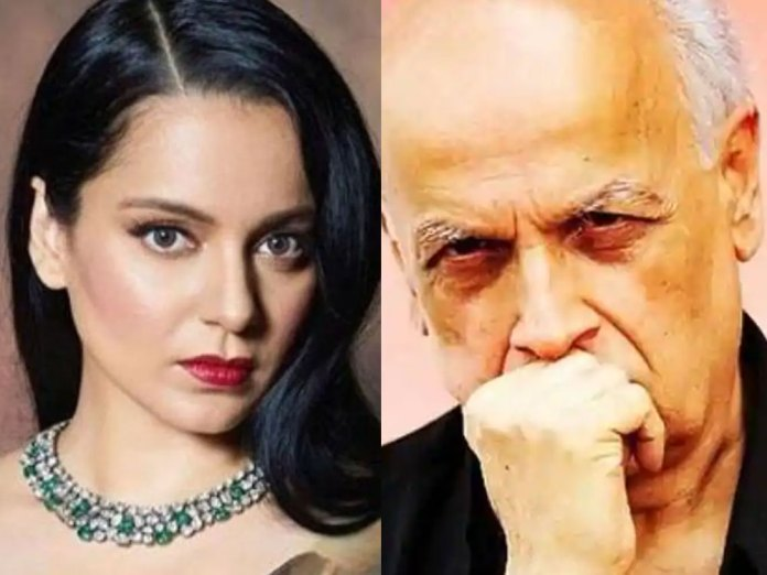 Days after Kangana accused Mahesh Bhatt of abusive behaviour, Bhatt and family share cryptic messages on social media