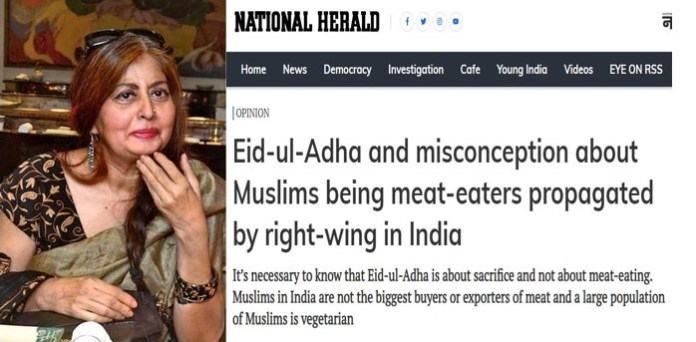 National Herald publishes a ridiculous opinion piece by Humra Quraishi