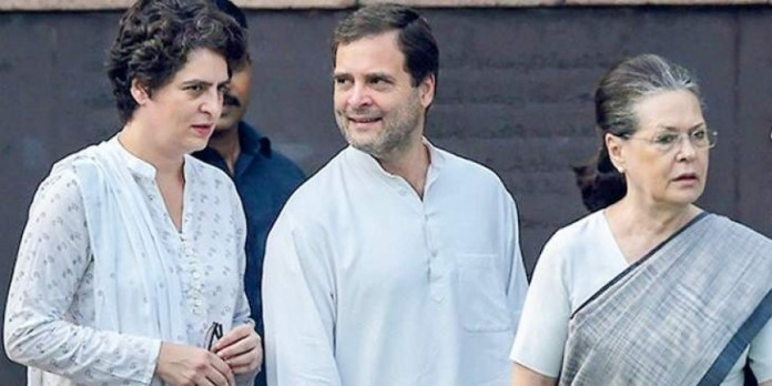 Congress Gandhi