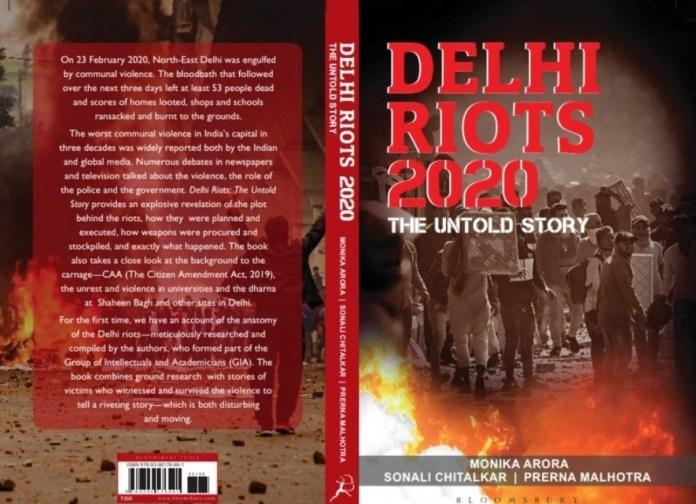 Bloomsbury India withdraws Delhi Riots 2020: The Untold Story book