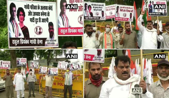 Congress workers protest outside AICC headquarters