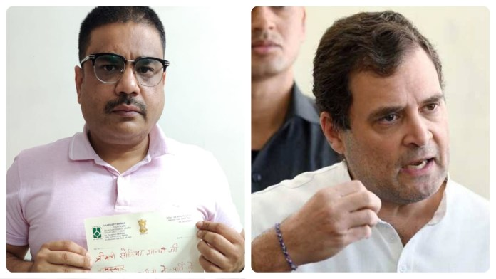 Congress worker wrote a letter in blood to demand Rahul Gandhi as the party president