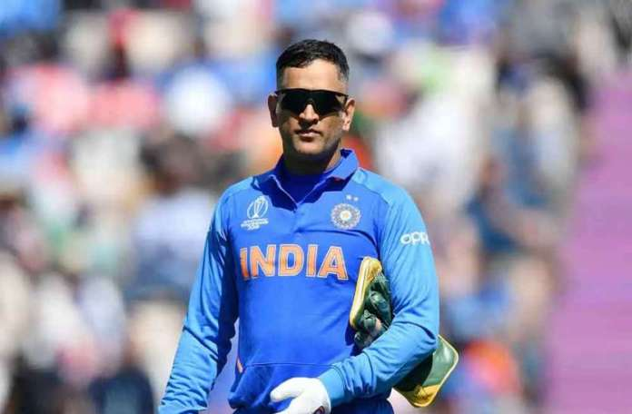 MS Dhoni retires from cricket
