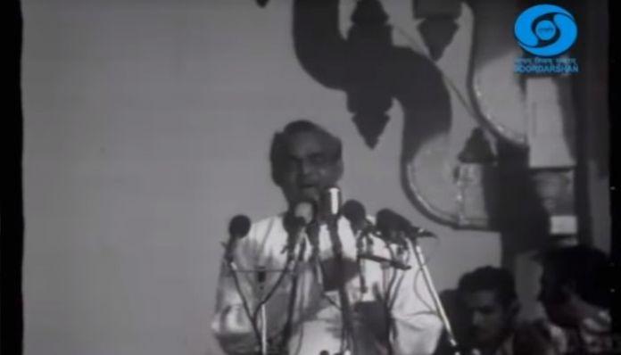 Watch: Historical speech of Atal Bihari Vajpayee on 1977 election victory