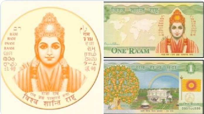 Currency RAAM