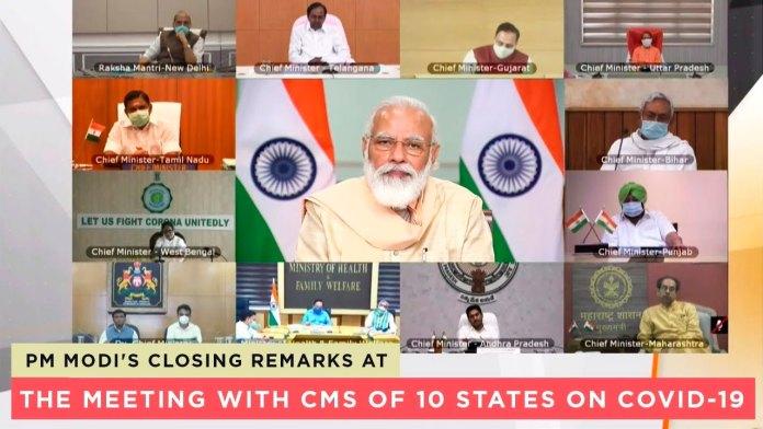 PM Modi meeting ten CM