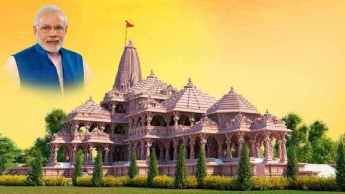 Live: Prime Minister Modi to do Bhoomi Pujan of Bhavya Ram Mandir ...