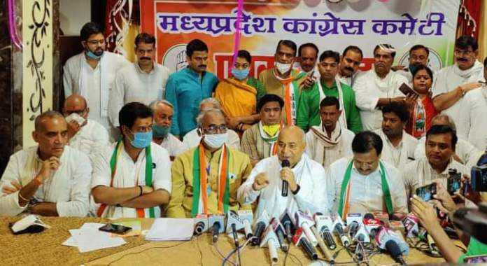 Madhya Pradesh Congress meeting was reportedly skipped by many local leaders and MLAs