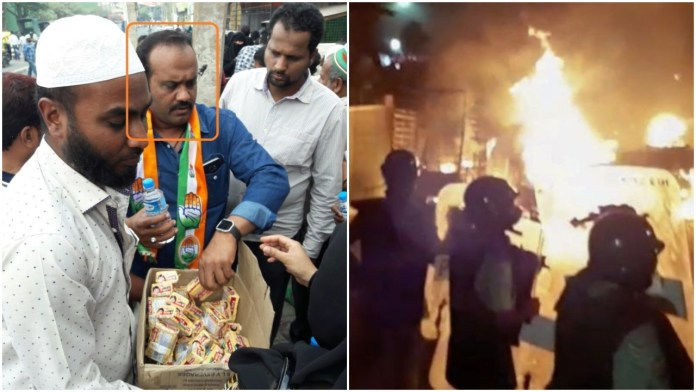 Kaleem Pasha, allegedly close aide of Congress leader KJ George, arrested for involvement in Bengaluru riots
