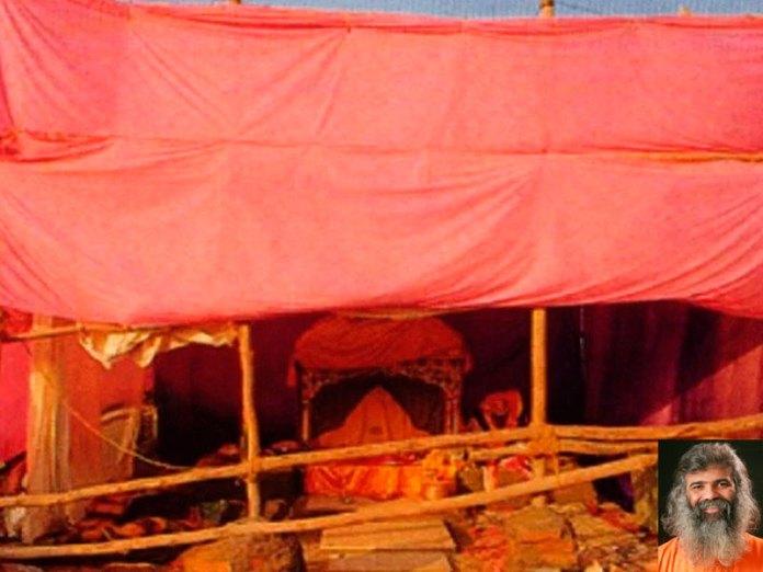 Temporary Ram Mandir