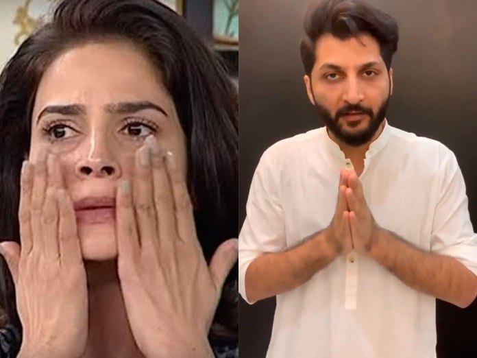Pakistani artists Saba Qamar Bilal Saeed have issued apology after a controversy surrounding shooting for a song in a Mosque
