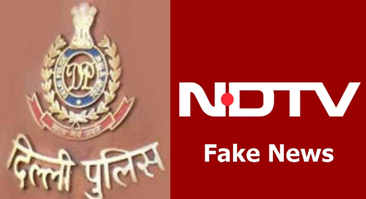 Delhi Police rebuts fake news by NDTV that Kapil Mishra named as a whistle-blower in Delhi riots case
