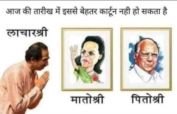 The cartoon of Uddhav Thackeray that was allegedly shared by the Navy veteran over WhatsApp and has now gone viral