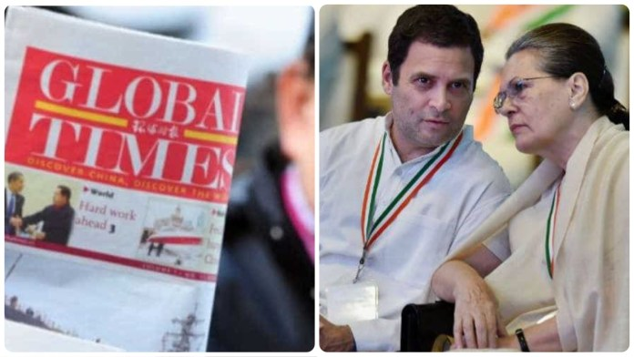 Chinese mouthpiece Global Times uses Congress rant against the Modi government to target India's moves in Ladakh