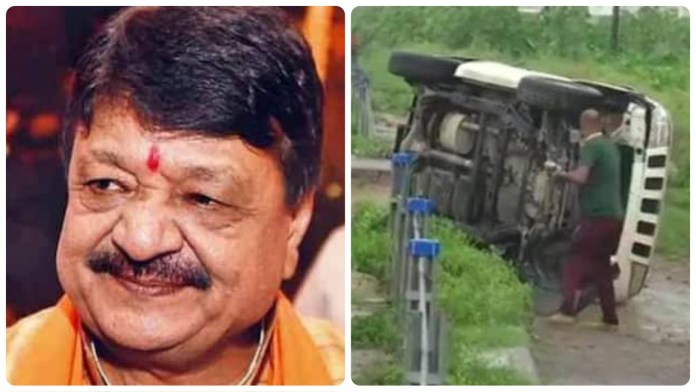 BJP leader Kailash Vijay vargiya assures justice, claiming in Adityanath's state, sometimes car carrying criminals get overturned