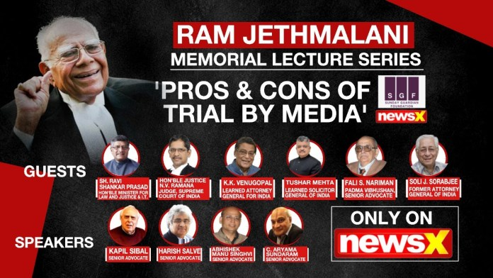 The Ram Jethmalani Memorial lecture was organised by iTV