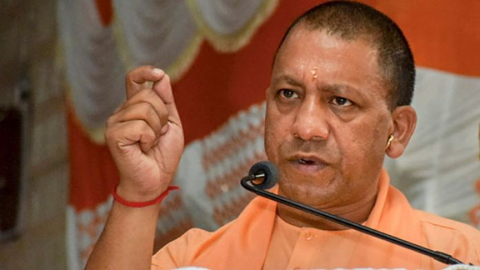 CM Yogi on Babri verdict