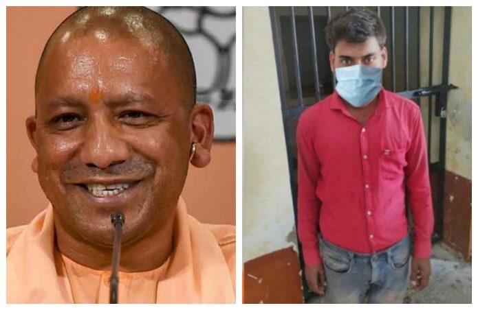 man threatening to kill CM Yogi arrested