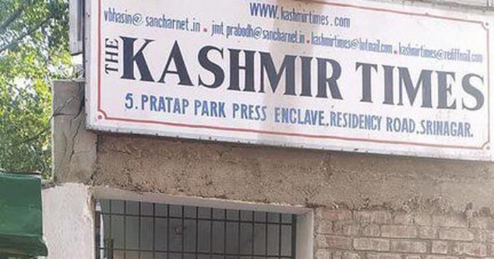 Jammu and Kashmir administration takes back the possession of govt-allotted office building of Kashmir Times in Srinagar