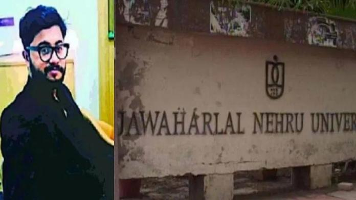 JNU student pretending to be a PMO advisor arrested in connection with a fraud case