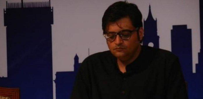 Arnab Goswami Republic TV Mumbai Police Mumbai Court