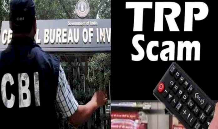 CBI-TRP scam