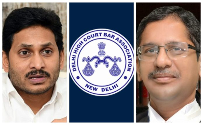 Delhi High Court Bar Association members receives threat calls