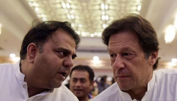 Pakistan blocks Zafar Heretic Youtuber