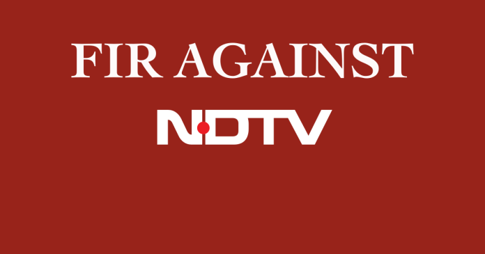 FIR filed against NDTV for spreading fake news about Tanishq store being 'attacked by a mob': Read details